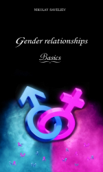 Gender relationships: Basics