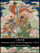 Romance of the Three Kingdoms (Vol. I)
