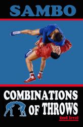 Sambo: combinations of throws